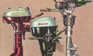 Лодочный мотор зиф 5