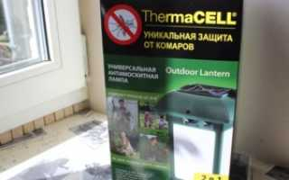 Thermacell отзывы