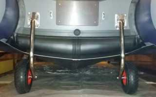Крепление транцевых колес на лодку пвх