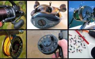 Виды рыболовных катушек