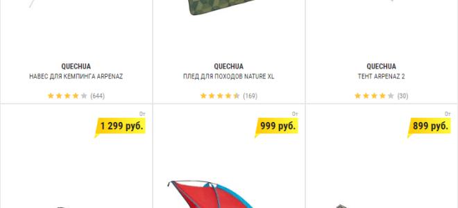 Декатлон палатки кемпинговые