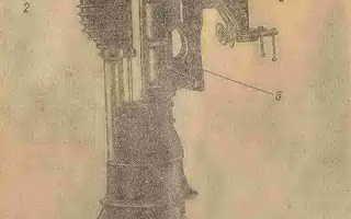 Лодочный мотор стрела купить