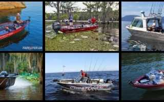 Лодки и катера для рыбалки