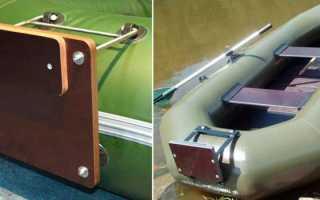 Как сделать транец на лодку пвх