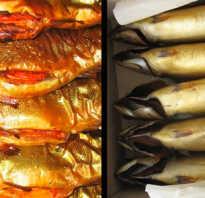 Коптить рыбу в домашних условиях