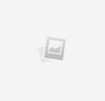Бисерово платная рыбалка официальный сайт